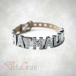 Bracelet Prenom strass