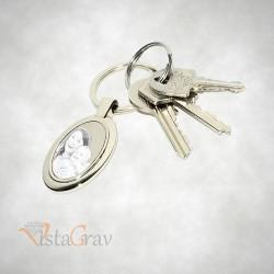 Porte-clé Ovale à Graver